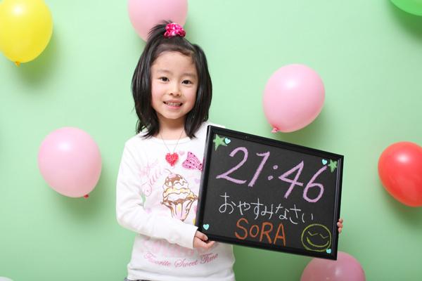 出張撮影KidsPhotoのブログ-キッズ時計5