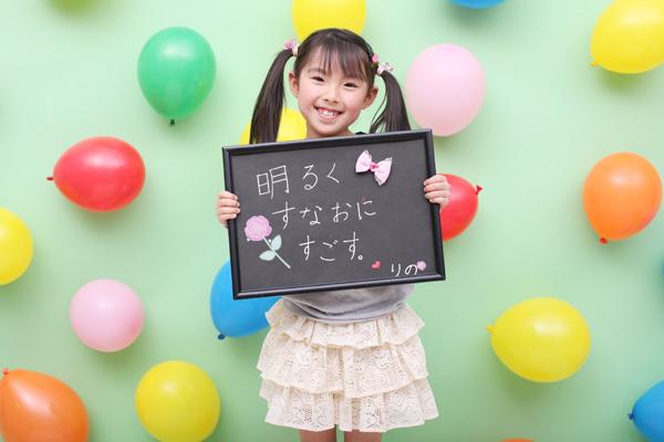 出張撮影KidsPhotoのブログ-キッズ時計2