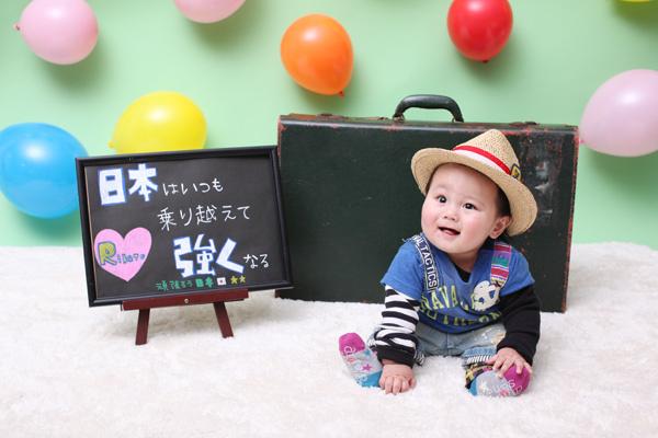 出張撮影KidsPhotoのブログ-キッズ時計1