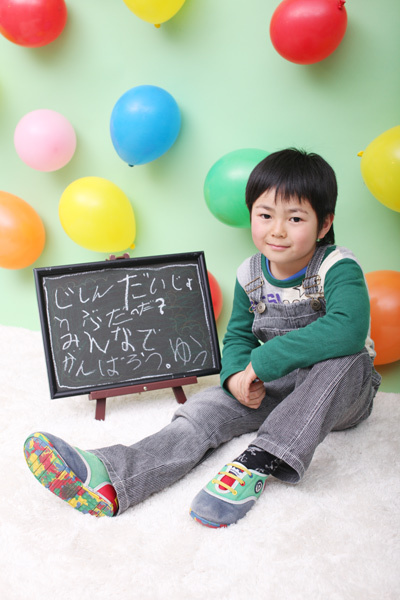 出張撮影KidsPhotoのブログ-キッズ時計4