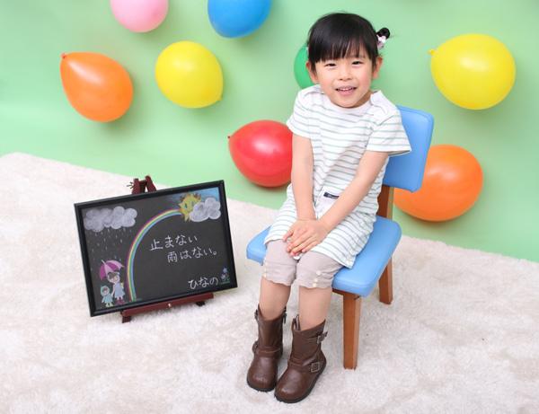 出張撮影KidsPhotoのブログ-撮影会