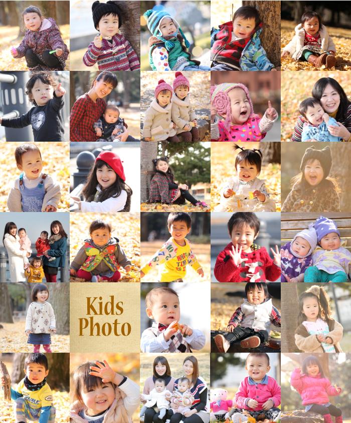 $出張撮影KidsPhotoのブログ-キッズモデル