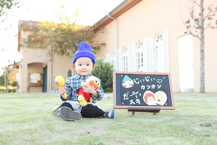 出張撮影KidsPhotoのブログ-キッズ時計 オフショット