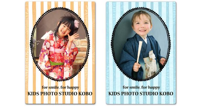 出張撮影KidsPhotoのブログ-七五三キャンペーン