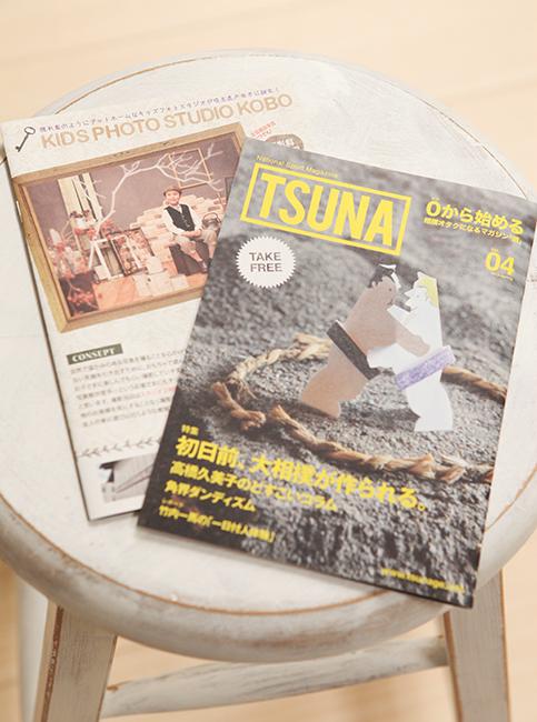 出張撮影KidsPhotoのブログ-TSUNA 綱