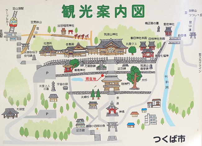 筑波山神社の案内地図