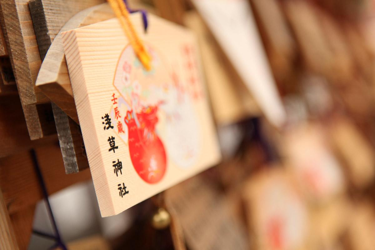 浅草神社の絵馬