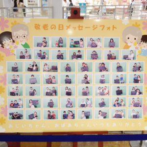 錦糸町で敬老の日撮影会を開催しました