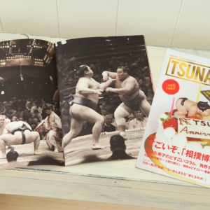 撮影担当している相撲の誌面、TSUNAが出ました