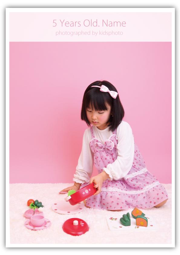 出張撮影KidsPhotoのブログ-おうちスタジオ デザインポスター
