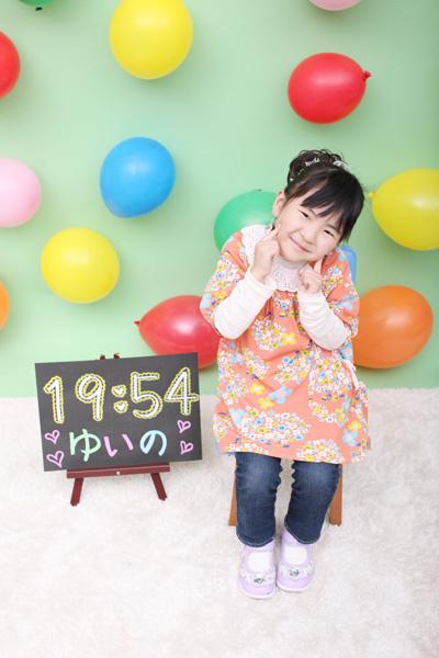 キッズ時計 in イーアスつくば撮影会7