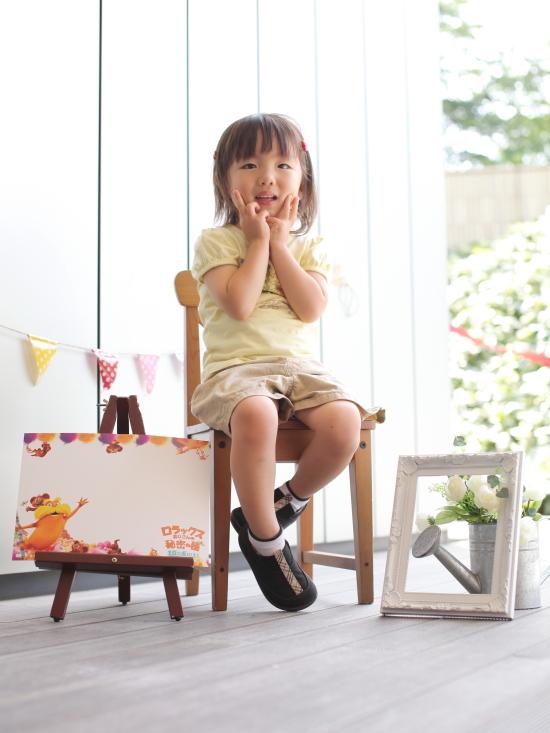 出張撮影KidsPhotoのブログ