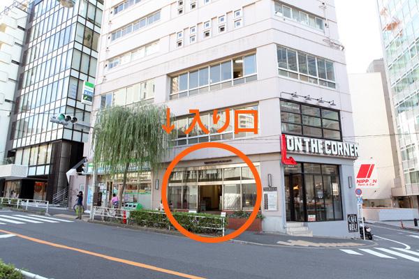キッズ時計の渋谷サマフェスアクセス2