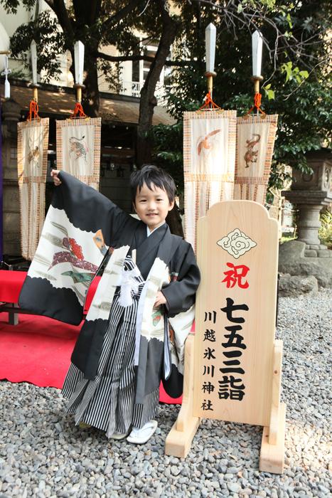 出張撮影KidsPhotoのブログ-川越氷川神社 写真撮影