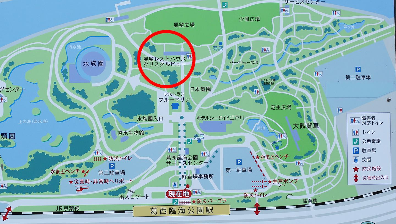 葛西臨海公園での集合場所