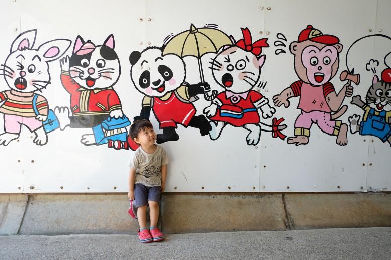 川口グリーンセンターの壁画