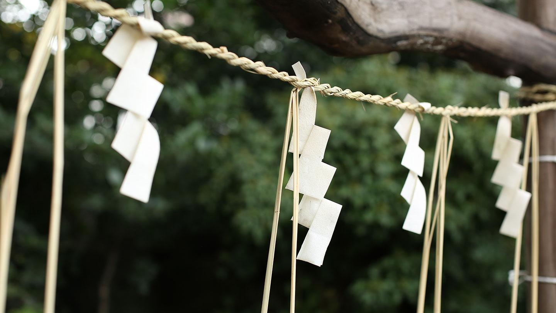久伊豆神社のアクセス