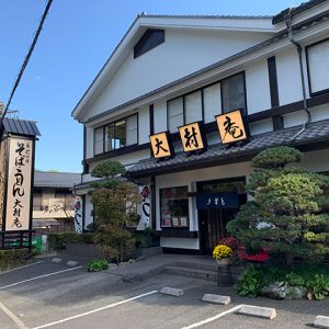大宮氷川神社の近辺で、七五三のお参り後に会食(食事)できるお店一覧!個室も