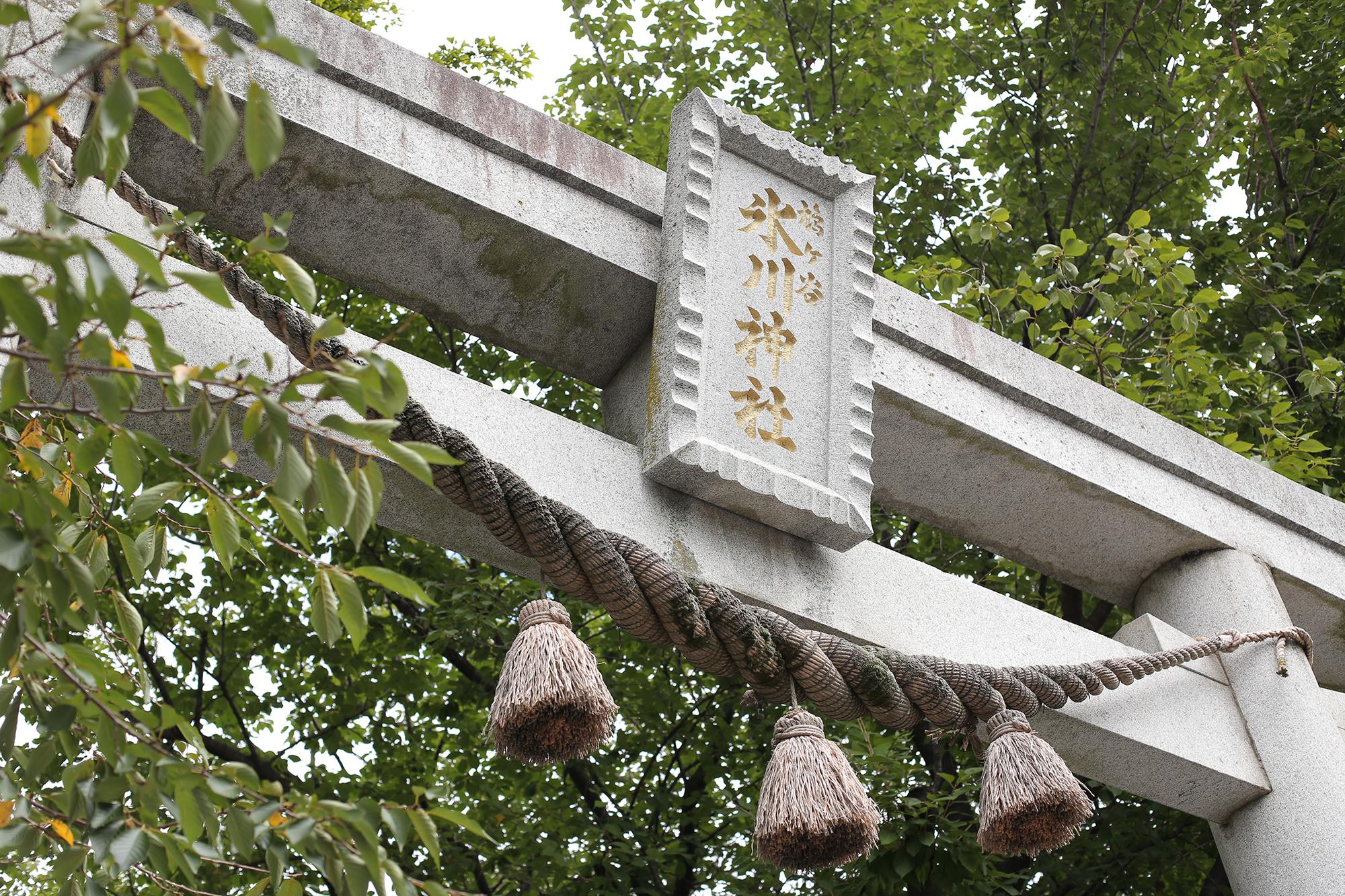 鳩ヶ谷神社の鳥居