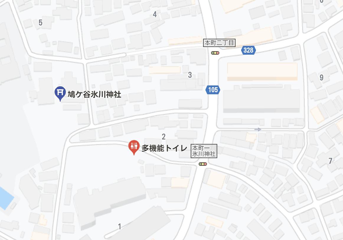 鳩ヶ谷氷川神社 近隣のトイレ