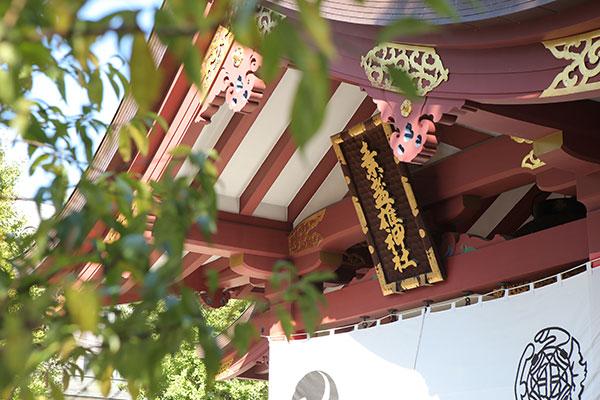 素盞雄神社のサムネイル