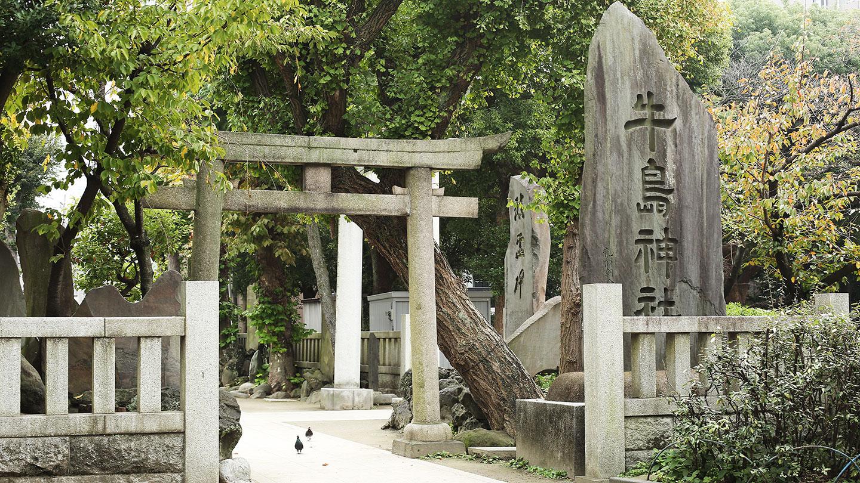 牛嶋神社への行き方・アクセス・住所