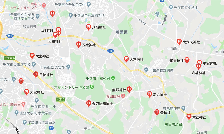 千葉県若葉区の神社