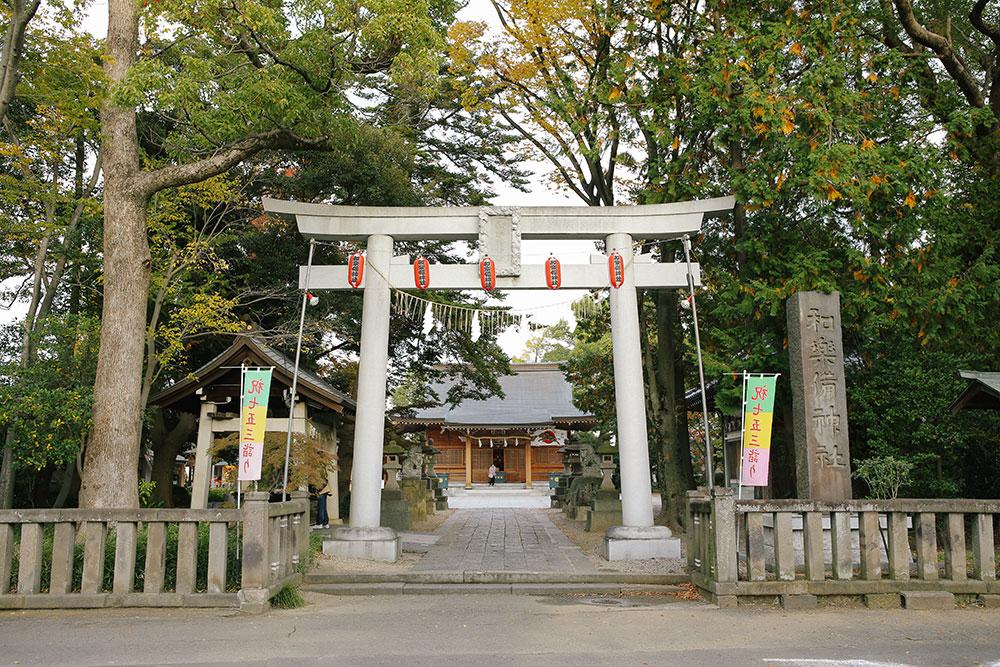 和樂備神社の境内MAP、ロケーションや無料駐車場、トイレについてご説明します / 蕨・わらび神社