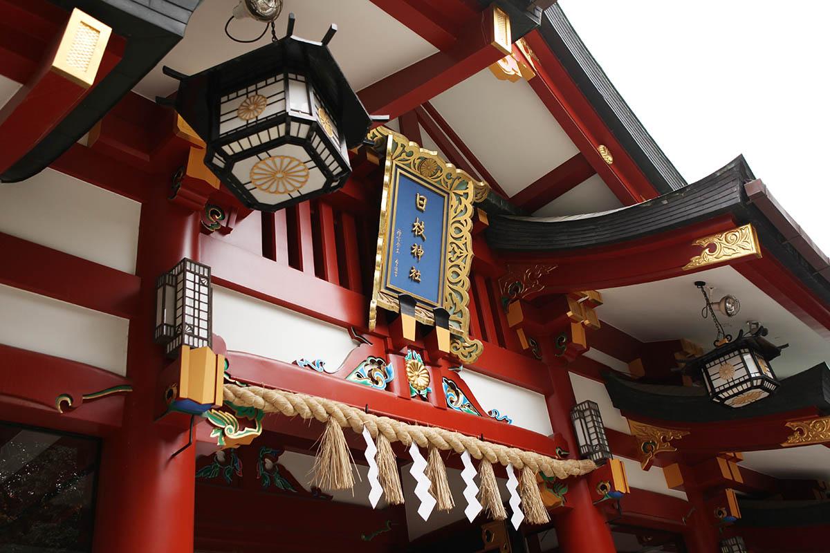 赤坂日枝神社の本殿