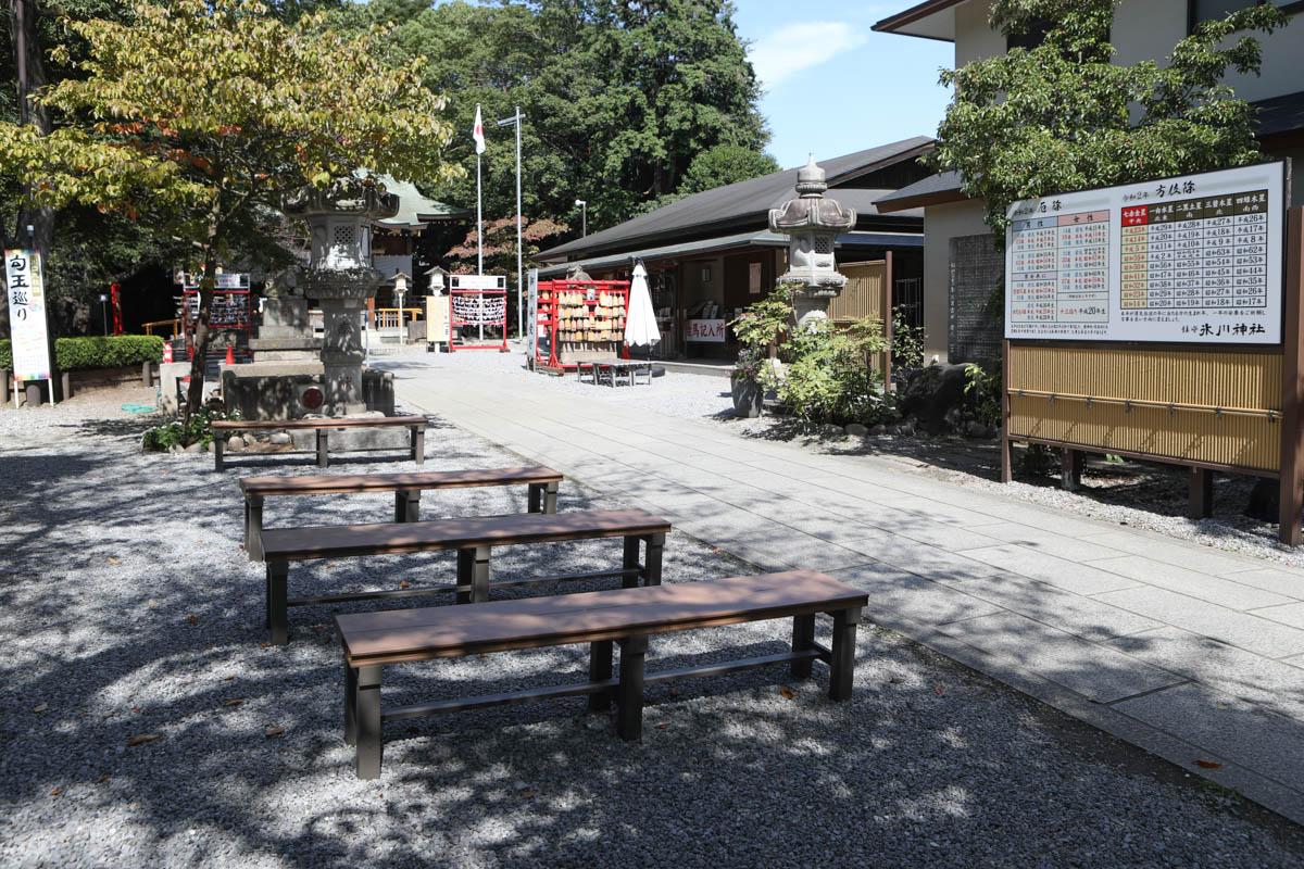 鎮守氷川神社の休憩所