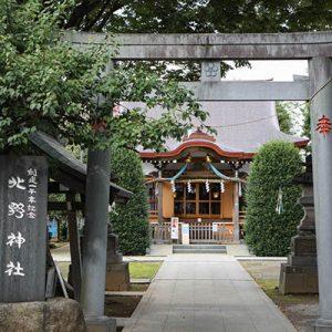 板橋区で七五三ならこの神社!出張カメラマンKOBOが解説!