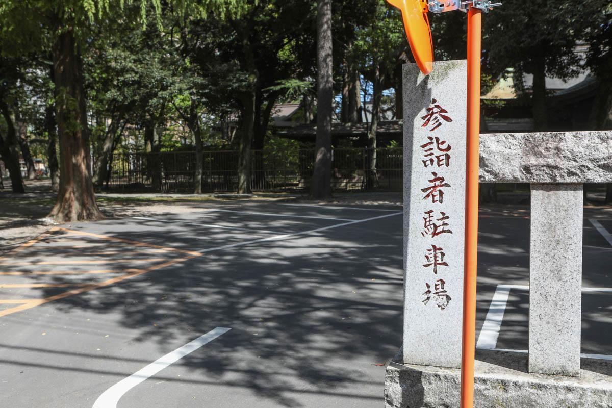 参拝者の専用駐車場(入口)