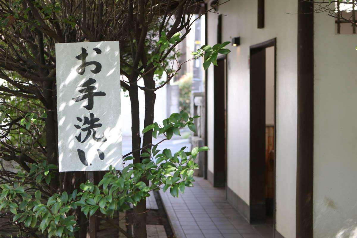 川口神社のお手洗い(トイレ)