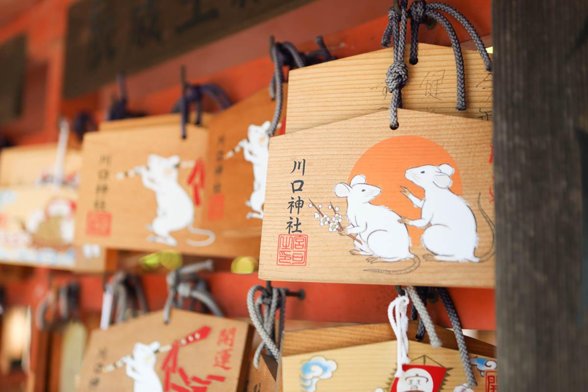 川口神社の絵馬掛け