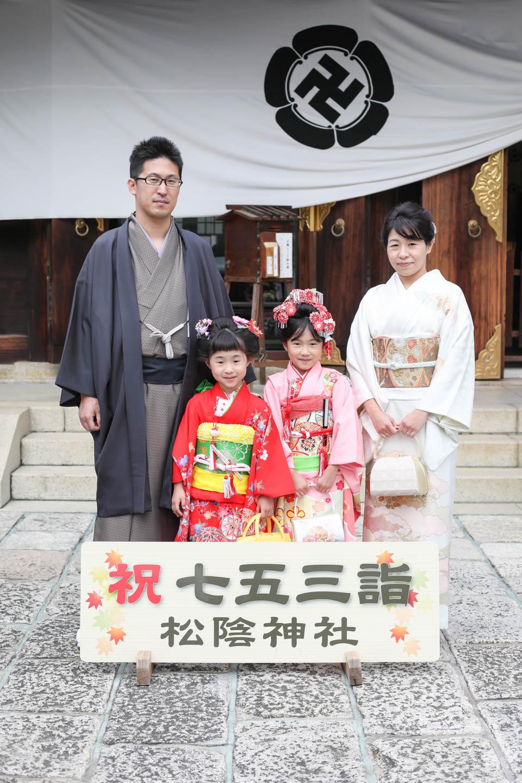 松陰神社に出張撮影 家族写真