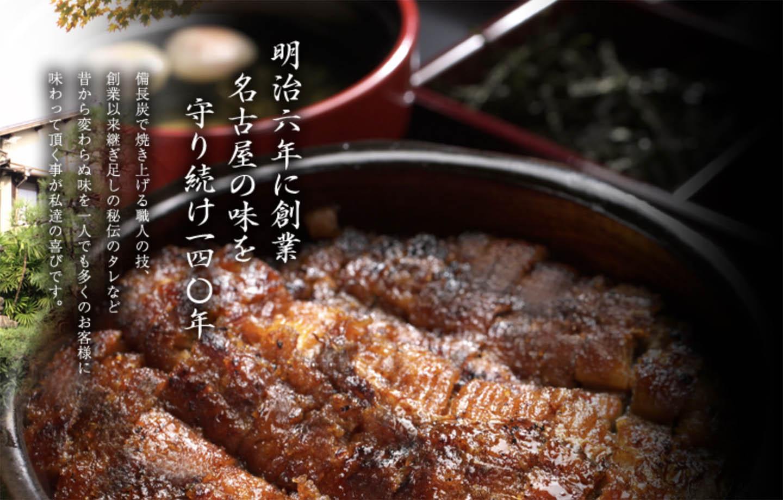 熱田神宮付近で会食