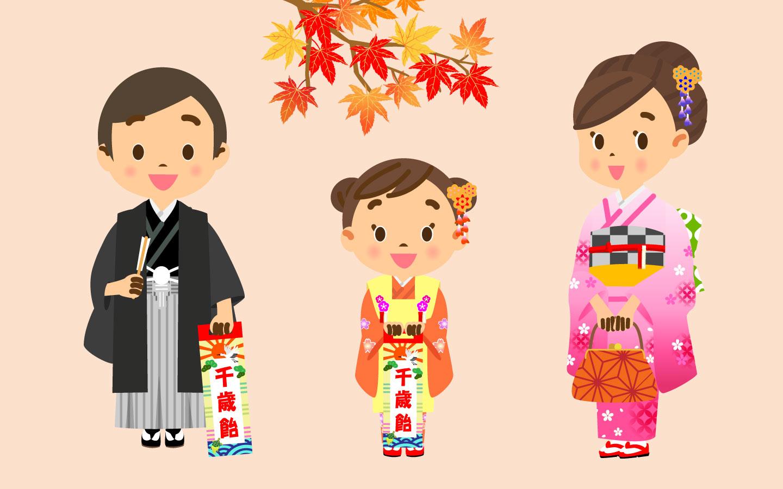 5歳の袴と7歳の着物限定