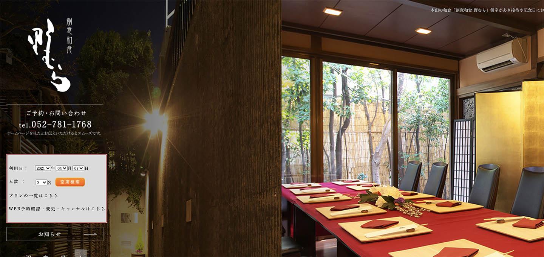 城山八幡宮付近で会食