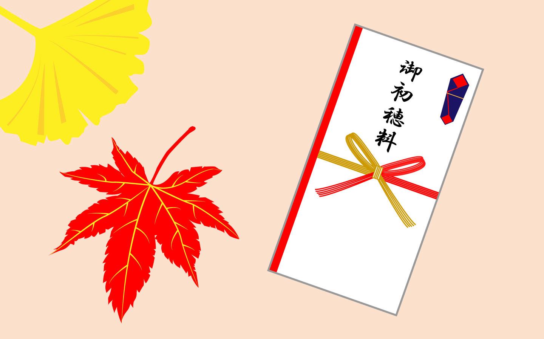湊川神社で七五三にかかる費用